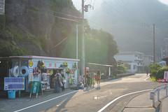 20150801-DS7_9139.jpg (d3_plus) Tags: street morning sea sky beach nature japan port 50mm drive nikon scenery  nikkor  shizuoka   touring  izu  50mmf14      fishingport 50mmf14d  nikkor50mmf14  minamiizu    afnikkor50mmf14 nikon1 d700 nikond700 hirizo   nakagi aiafnikkor50mmf14 beachnakagi  beachhirizo misakafishingport  nikonaiafnikkor50mmf14