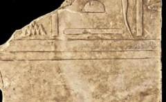 بعد 40 عاما.. مصر تستعيد قطعة فرعونية من بريطانيا (ahmkbrcom) Tags: إسبانيا باريس وزارةالخارجية