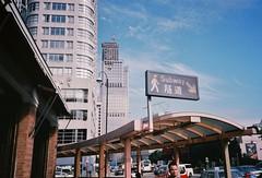 F1060004 (zontartime) Tags: hongkong clockenflap trip