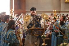 128. The Commemoration of the Svyatogorsk icon of the Mother of God / Празднование Святогорской иконы Божией Матери