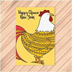free vector Happy Chinese New Year 2017 Yellow Chicken Greeting Card (cgvector) Tags: 2017 abstract animal art asia background banner card celebration character chicken china chinese circle cock concept culture cut decoration design elegant element festival frame gold golden graphic greeting happiness happy hen holiday illustration lantern new oriental ornament paper pattern prosperity red rooster sign style symbol template traditional vector wallpaper year newyear happynewyear winter party chinesenewyear color event happyholidays winterbackground