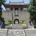 Sanmenxia-Tempel