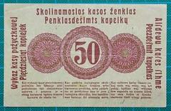 1916-DARLEHNSKASSENSCHEIN-FUNFZIG-KOPEKEN-REVERSE-250-D10 (noteworthycollectibles) Tags: germany paper deutschland mark silk imperial currency banknote notgeld seiden pfennig hyperinflation badische reichsbank emergencymoney darlehnskasse