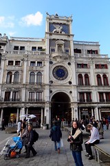 Plac Św. Marka | St. Mark's Square