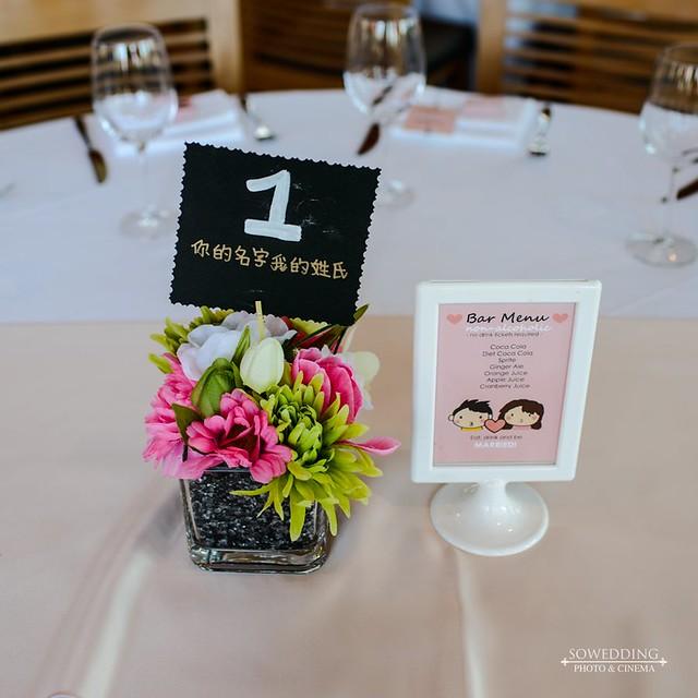 ACCarmen&Simon-wedding-teaser-HD-0147