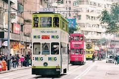 Hong Kong, 16 (Jayden Electro) Tags: hongkong clockenflap trip travel holiday cityview photography