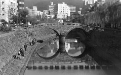 Megane Bashi (Miroku Bosatsu) Tags: blackandwhite monochrome nagasaki kyushu japan nikon nikkor zoom film caffenolc ultrafine photomic megane eyeglasses bridge bashi shootfilmnotmegapixels shootfilmstaybroke shootfilm filmphotography filmisnotdead