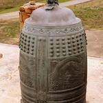 International Friendship Bell - Oak Ridge, TN thumbnail