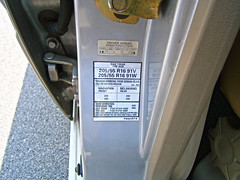 2004 Proton Waja 1.6 AT (ENH) in Ipoh, MY (26, Interior) (Aero7MY) Tags: 2004 car sedan malaysia 16 saloon ipoh enhanced proton enh waja 16l 4door impian at 4g18