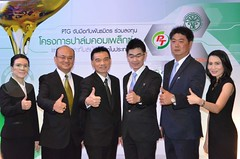 """PTG จับมือ 3 เซียน ทุ่มทุน 4,800 ล้าน สร้าง """"ปาล์มคอมเพล็กซ์"""" แห่งแรกทันสมัยที่สุดในไทย (ตอนที่ 1 )"""