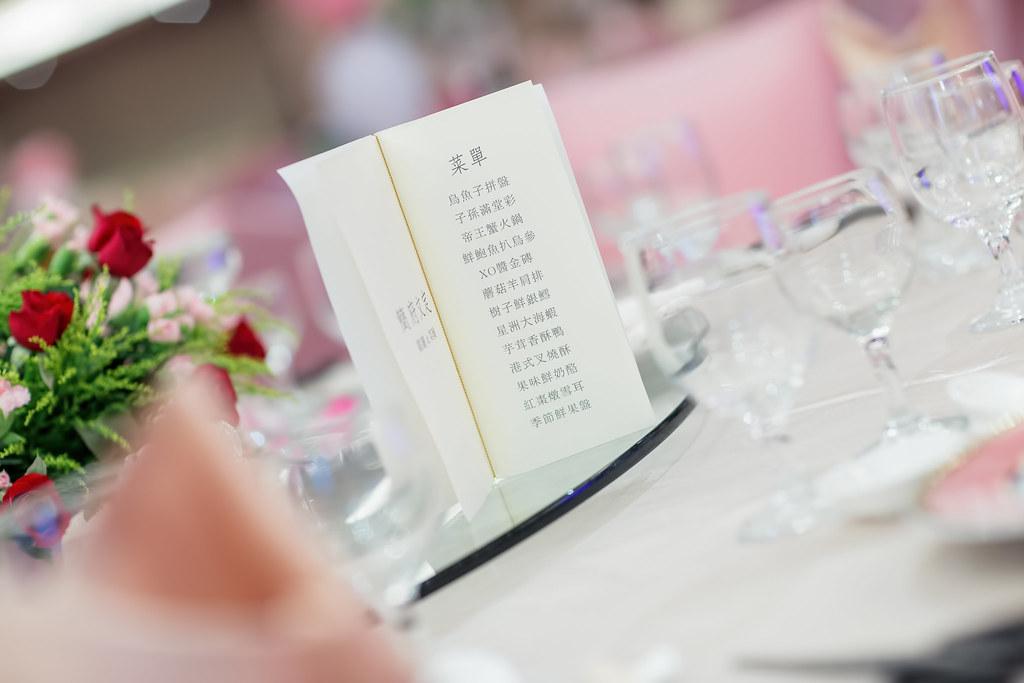 卡爾登飯店,新竹婚攝,新竹卡爾登,新竹卡爾登飯店,新竹卡爾登婚攝,卡爾登婚攝,婚攝,奕翰&嘉麗065