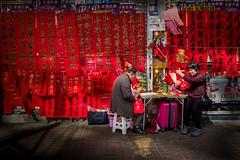 Hong Kong street (debbykwong) Tags: hongkong faichun chinesenewyear cny hongkongcity hongkongdiscovery hongkongers hongkonglife hongkongstreet streetcolor streetcaptures streetphotography streetshot streetmoment streetmood street color urban colorlife urbanandstreet leica leicaq leicaqtyp116