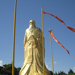 Laotse, Hangu-Pass