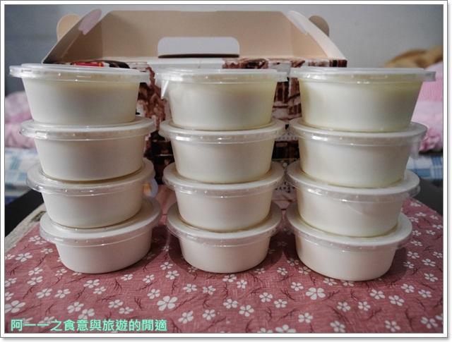 南投埔里美食伴手禮正港記燉奶港式甜品宅配團購image004
