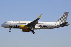 Vueling (Pepsi Max) A320-232 EC-MEQ BCN 06/06/2015 (jordi757) Tags: barcelona max nikon airplanes bcn airbus pepsi a320 avions d300 elprat vueling a320200 lebl ecmeq