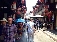 La rue Jinli à Chengdu
