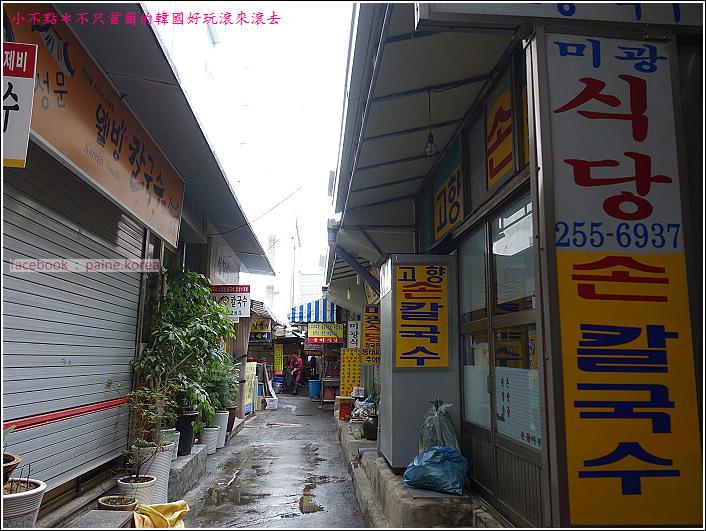 大邱西門市場 辣排骨特色小吃 (10).JPG
