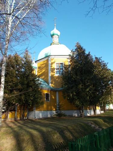 Деденево