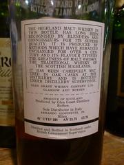 Glen Grant Over 10yo 1958 (eitaneko photos) Tags: tokyo bottle grant over glen september single 1958 whisky cl malt 2014 10yo