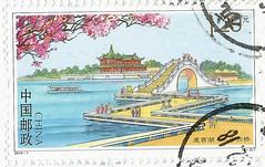 China stamps(2) (lyzpostcard) Tags: china stamps postcards douban directswap