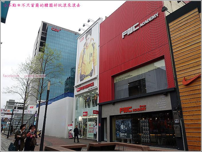 大邱東城鬧區 (2).JPG