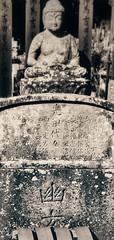 Choisir d'inscrire 幽玄 sur sa tombe