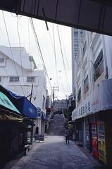 充滿藍色回憶的沖繩 (tsubasa8336) Tags: blue summer sky film olympus okinawa 夏 om1 天空 夏天 filmphotography 沖繩 正片 底片 底片攝影 正沖 positvefilm