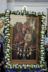 43. Solemn Seeing-off of the Svyatogorsk Icon of the Mother of God to Kiev / Торжественные проводы Святогорской иконы Божией Матери в Киев