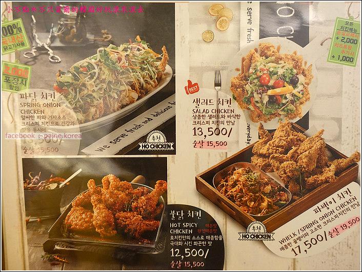首爾Ho炸雞 (6).JPG