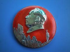Country doctor  乡村医生 (Spring Land (大地春)) Tags: badge china mao zedong 中国 人 徽章 文化大革命 毛主席 毛泽东 毛泽东像章 社会主义 亚洲