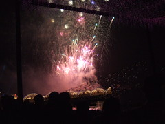 Taiwan Lantern '06 fireworks