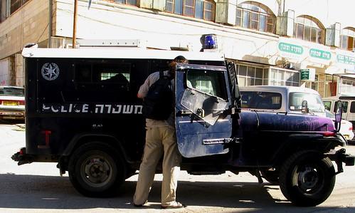 L'armée israélienne améliore la vie des palestiniens
