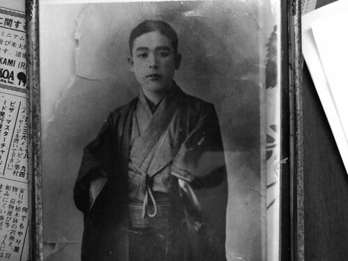 Japanese plantation worker/actor via Flickr