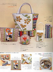 PQT113_10 (HelenPalsson) Tags: magazine japanese quilt patchwork japanesecraftbooks craftbook tsushin patchworkquilttsushin pqt pqt113