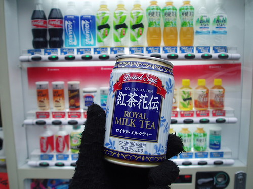Royal Milk Tea = juice?