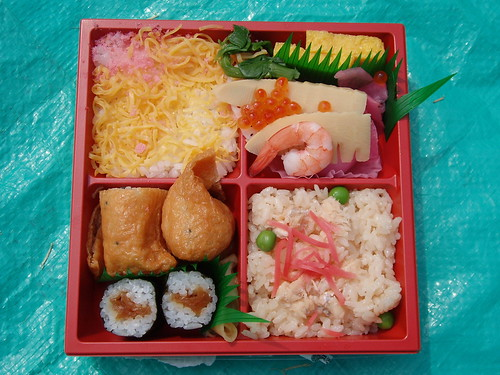 my box lunch (弁当) #1818