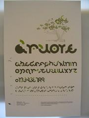 Specimen Poster (Joe Pemberton) Tags: newyork 2004 poster typography design graphicdesign type typophile typecon typecon2005
