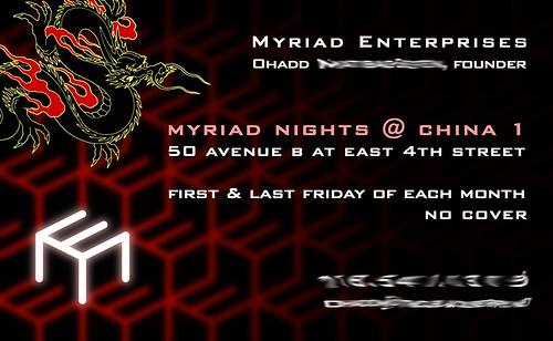 Myriad Nights @ China 1