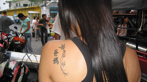 Thai girl tattoo by Binder.donedat. Visit My Thai Tattoos Collection