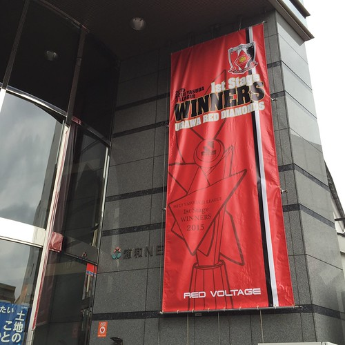 2015 MEIJI YASUDA J1 LEAGUE 1st Stage WINNERS