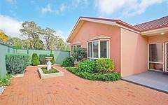 17D Barbour Road, Thirlmere NSW