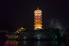 170106203258_A7s (photochoi) Tags: guilin china travel photochoi 桂林 桂林夜景 兩江四湖