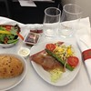 Smoked tuna en Addis Ababa. Et503 yyz-add j smoked tuna.