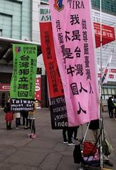 Taiwan street (ashabot) Tags: taipei taiwan