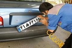 چطور پلاک آسیب دیده خودروی خود را عوض کنیم (وبگردی) Tags: پلیس تعویضپلاکخراب خودرو خودروایران