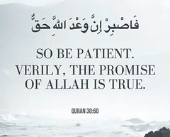 #Al_Quran #Hadist #Bismillah (sandradewi81) Tags: bismillah hadist alquran