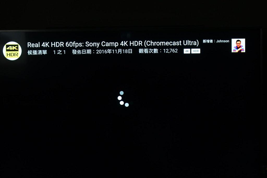BenQ 55SY700 HDR