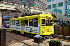 Nagasaki Electric Tramway 363 (Howard_Pulling) Tags: camera japan photo nikon photos picture tram april trams nagasaki 2014 nagasakielectrictramway howardpulling d5100