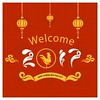 free vector Chinese New Year 2017 Welcome Background (cgvector) Tags: 2017 asia astrology background bird card cartoon celebration chicken chinese cock concept crowing culture decoration design east element festival flower frame gold golden graphic greeting holiday horoscope isolated japan lantern lunar newyear oriental ornament paperlantern pattern red rooster sakura season sign silhouette symbol traditional typographic vector verticalbanner wallpaper zodiac happynewyear winter party animal chinesenewyear color happy event happyholidays china winterbackground