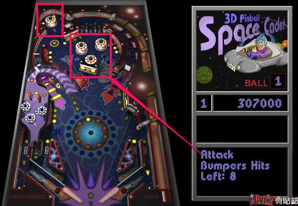 [Game] Microsoft 3D Pinball